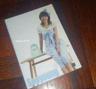 SNSD Star Card Season 2.5 Matte #1 - Sooyoung