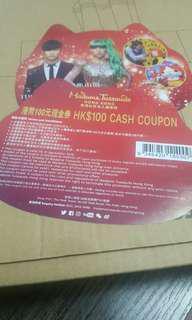 香港杜莎夫人蠟像館$100cash coupon 2張