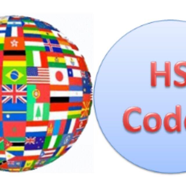 Customs Tariff Code / HS Code advisor