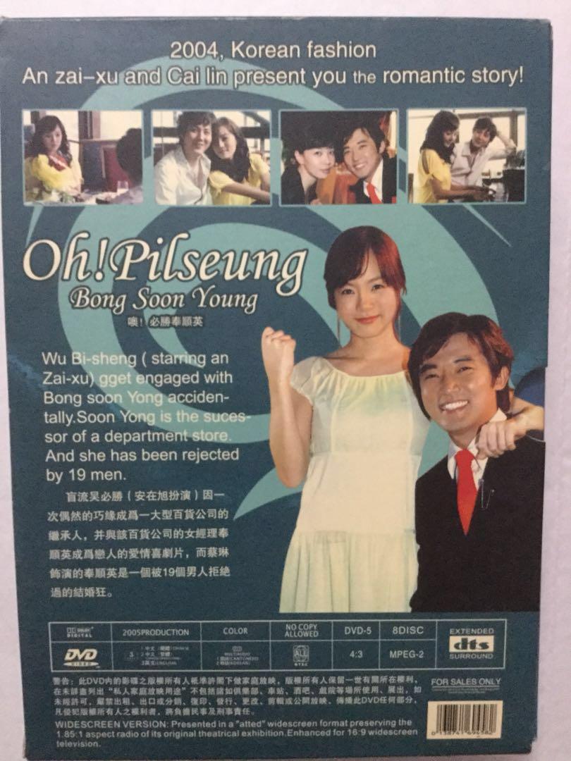 Korean drama dvd Oh ! Pilseung Bong soon young