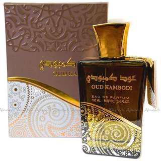 Oud Kambodi Arabian Perfume Oudh Gaharu Attar Habib Makkah Medinah al-haramain Mood