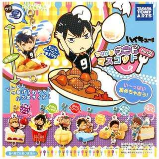 Takara Tomy Haikyuu!! Tsunagaru Food Mascot Part 2 Set of 7