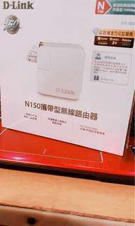 🚚 N150攜帶型無線路由器