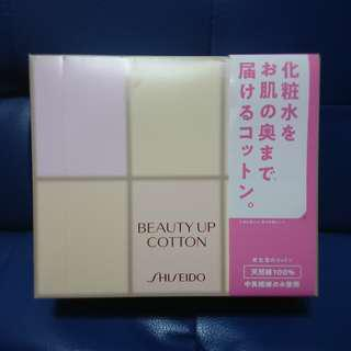 日本 Shiseido Beauty up cotton 化妝棉