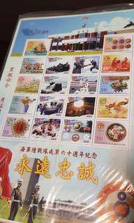 🚚 海軍陸戰隊成軍60周年發行紀念郵票