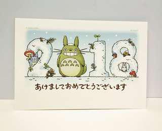 Studio Ghibli Totoro Postcard 日本郵便 - 宮崎駿龍貓2018年賀年明信片
