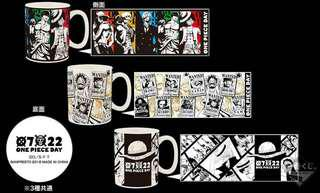 Ichiban Kuji - The Best Edition - One Piece Memorial Mug