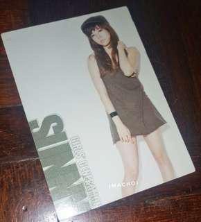 SNSD Star Card Season 1 #008 - Sunny