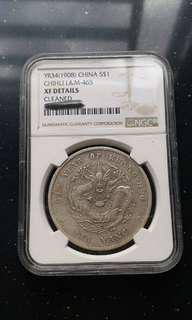 NGC XF-D Peiyang YR3 1908 China $1