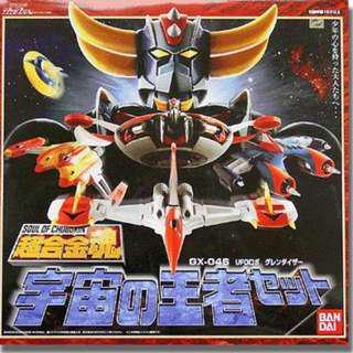 Soul Of Chogokin gx-04s Grandizer