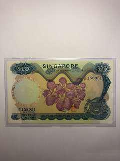 Singapore Orchid $50 HSS with seal A/32 158951 AU/UNC