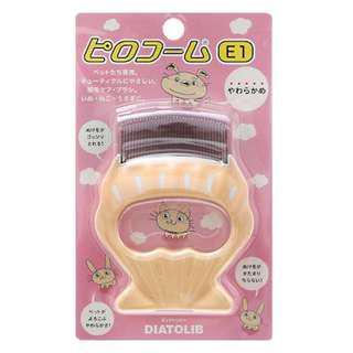 日本E1貝殼梳