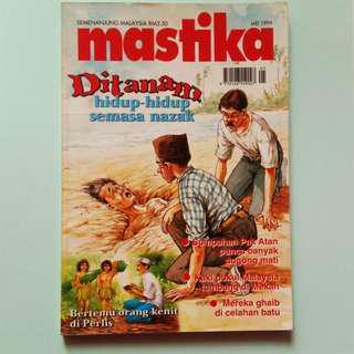 Mastika (Mei 1999)