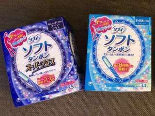 日本棉條 Tampon From Japan