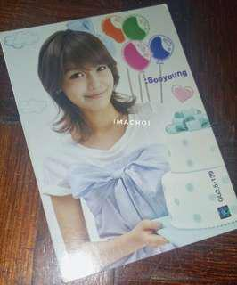 SNSD Star Card Season 2.5 Base Cards #4 - Sooyoung