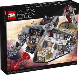 MISB Lego 75222 Star Wars Betrayal at Cloud City UCS