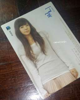 SNSD Star Card Season 1 Baby Baby era - Sunny