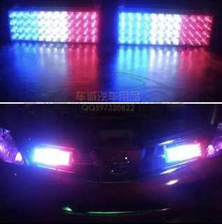 12V LED 3 mode flash light