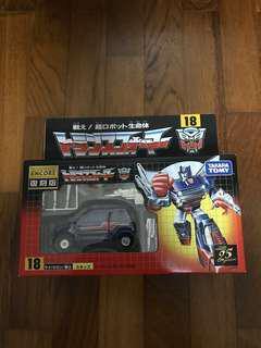 Transformers Encore 18 Skids MISB