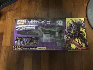 Transformers D-62S Galvatron MISB