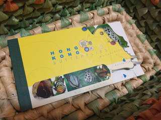 香港蝴蝶郵票集(請出價)
