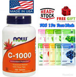 Now (USA) Vitamin C-1000 Sustained Release With Rosehip (100 Veggie Tabs)