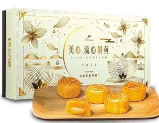 香港限时代购 香港美心 流心奶黄月饼 Hong Kong Moon Cake