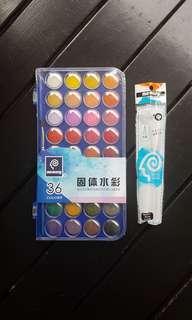 BNIB Memory Watercolor Palette with Aqua Brush