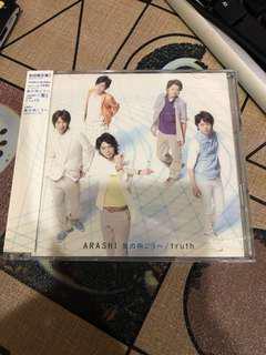 Arashi - Kaze No Mukoe/Truth single (LE