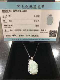 Jade Pixiu Pendant