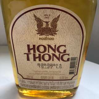 Hong Thong Thai Whisky