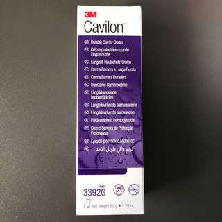 3M Cavilon Cream 3392G (3 tubes for sale)