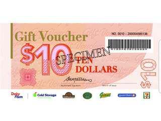 Wtt Choice Vouchers with Ntuc/capital vouchers