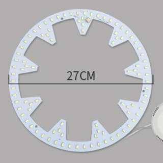 48w 27cm Led Ceiling Light