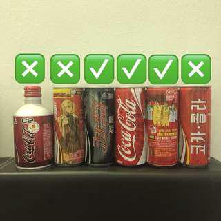 Coca Cola Korea