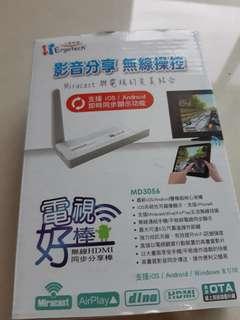 全新便宜賣♡影音分享器手機連線電視