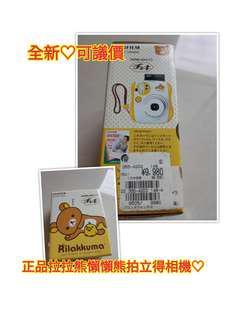 全新便宜賣♡懶懶熊拍立得相機