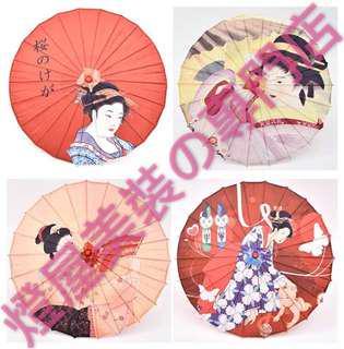 日本🇯🇵和風紙傘