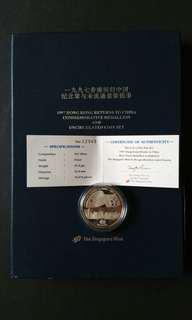 1997 Hong Kong Returns to China