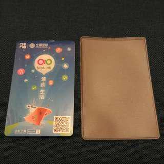 CMHK China Mobile 中國移動 MyLink 限定版 八達通卡 ( 餘額 = $0 ) 送 磨砂咭套