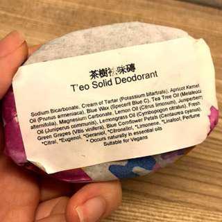 LUSH 茶樹袪味磚