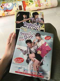 Protect your boss Korean Drama DVD