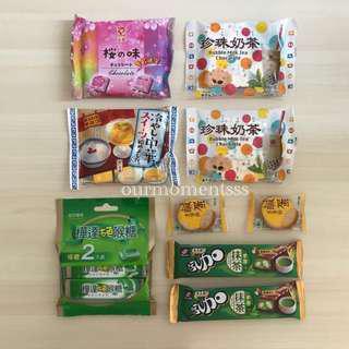 台灣零食代購