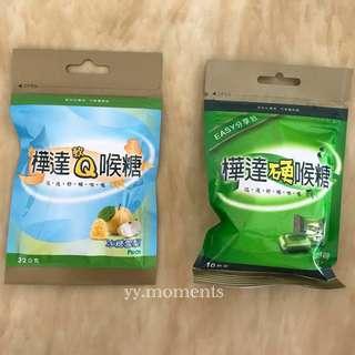 [台灣代購] 樺達 軟Q喉糖冰糖雪梨口味 (32g) / 樺達 硬喉糖-超涼薄荷 (10粒裝)