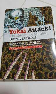 Yokai attack - Japanese monster