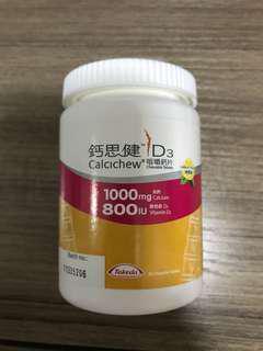 Calcichew 鈣片