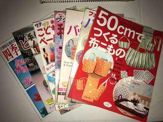 7 Japanese Craft Magazines