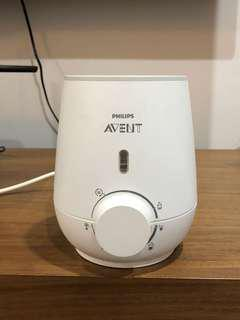 Philips Avent Bottle Warmer