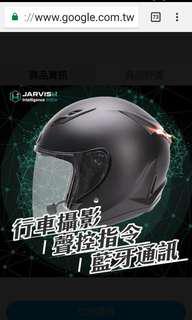 🚚 Jarvish f1 智慧安全帽