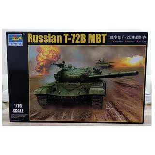 TRUMPETER 1/16 Russian T-72B MBT (00924) tamiya